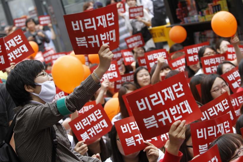 South Korea bribery corruption