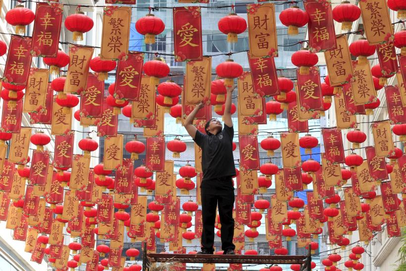 how to celebrate chinese new year 2016 when is lunar new year and how long does it last - How Long Is The Chinese New Year