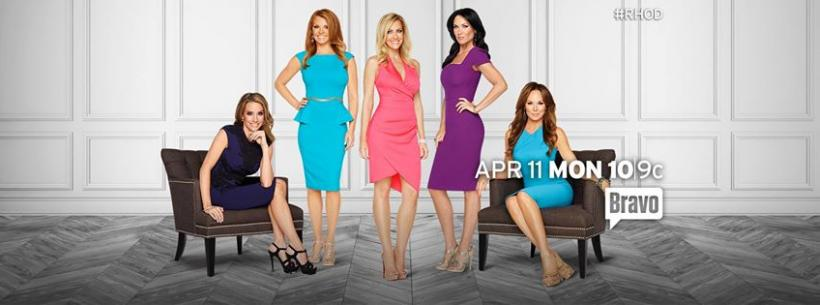 """""""Real Housewives of Dallas"""""""