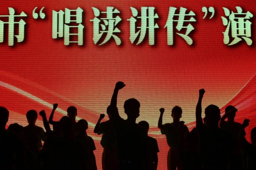 90th Anniversary of China's Communist Party
