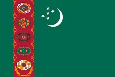 Turkmenistan to set up its own space agency