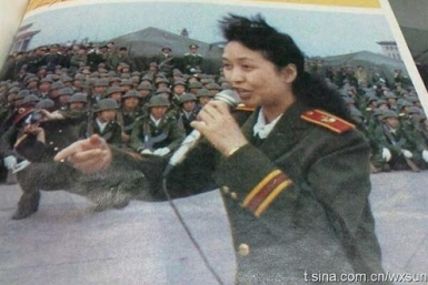 Peng Liyuan in 1989