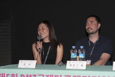 NK Documentary filmmakers