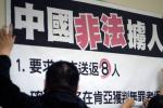 Taiwan accuses China of abducting citizens