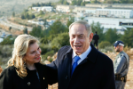 Who is Benjamin Netanyahu's wife?