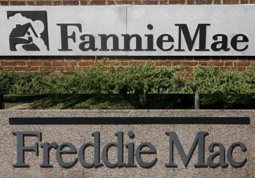An image showing the headquarters of Fannie Mae and Freddie Mac