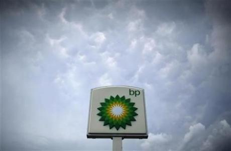 BP sells Canadian natgas liquids unit for $1.67 billion