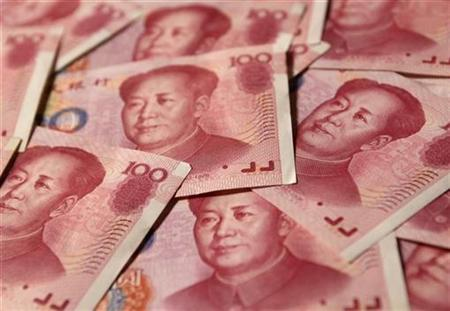 Yuan banknotes are seen in this illustrative photograph taken in Beijing