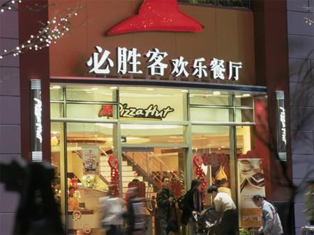 Yum sees China labor, food costs up in 2011
