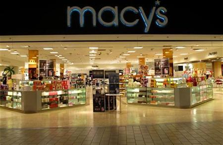 Macy's Department Store, Oceanside, NY