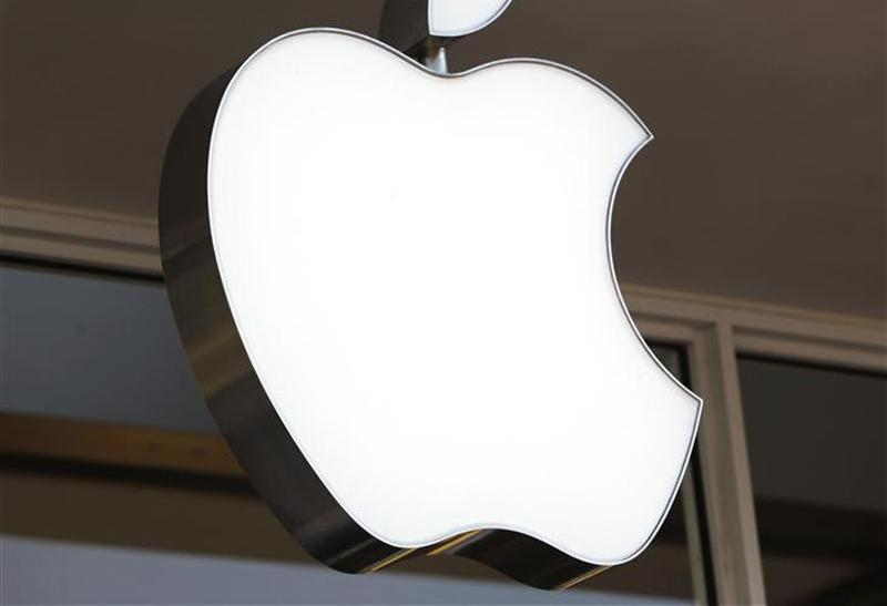 The company's logo is seen on the Apple store in Washington