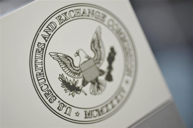 The U.S. Securities and Exchange Commission logo adorns an office door at the SEC headquarters in Washington