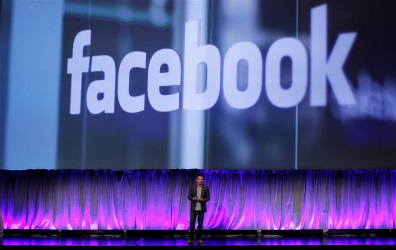 "Facebook Vice President of Product Cox delivers a keynote address at Facebook's ""fMC"" global event for marketers in New York City"