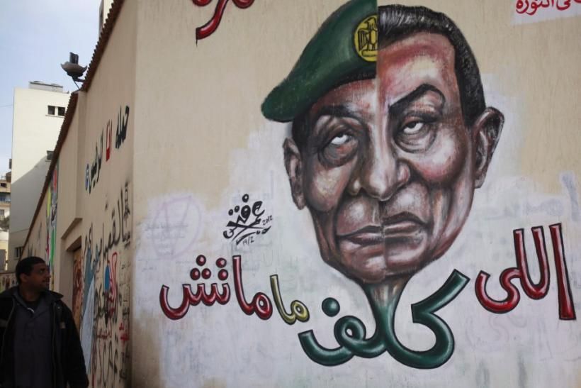 Political Graffiti in Egypt