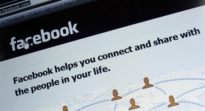 Facebook to Launch 'Hate' Button?