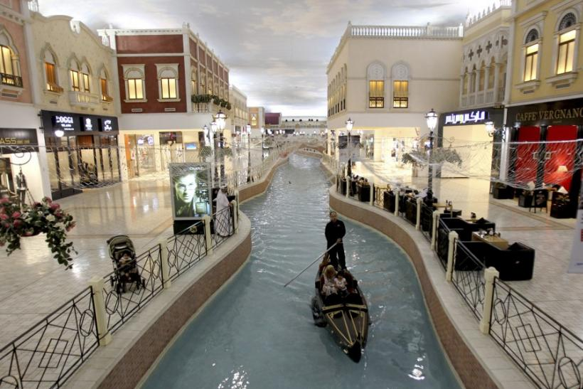 Middle East Megamall
