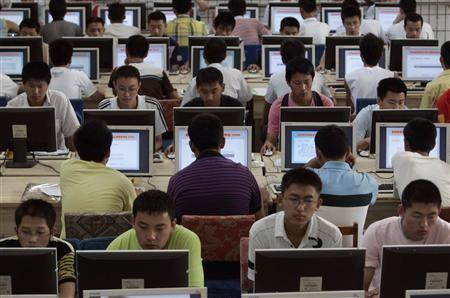 Chinese Internet
