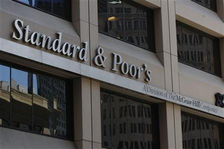 Standard & Poor's headquarters in New York's financial district