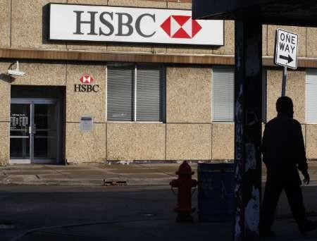 HSBC plans sale of Bank of Shanghai interest -report