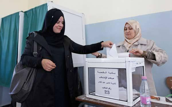 Woman At Polling Station In Algiers
