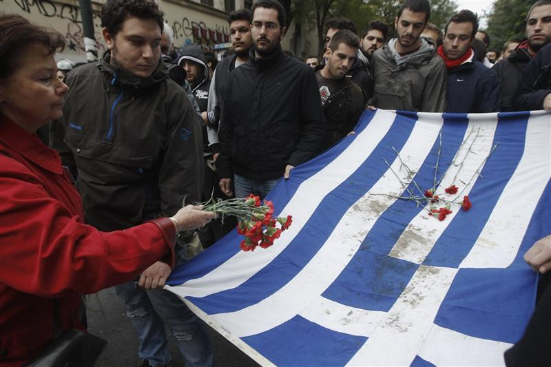 ATHENS – Thousands of Greeks protesting against austerity policies ...
