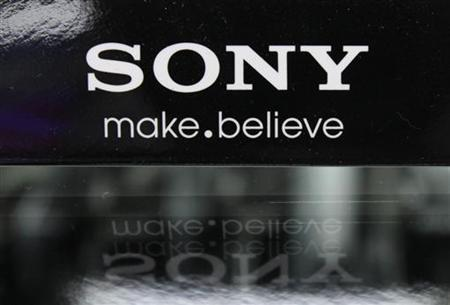 Sony Considering Sale Of Newly-Minted Tokyo Building for $1.5 Billion - Report