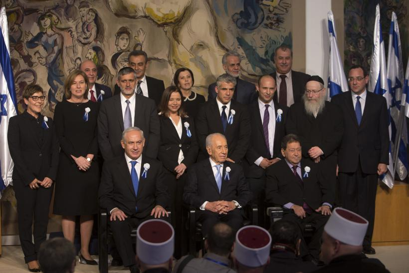 19th Knesset party leaders