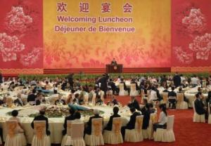 Banquet At The Great Hall Of The People