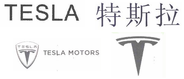 "Tesla Trademark Filings (By China ""TM Troll')"