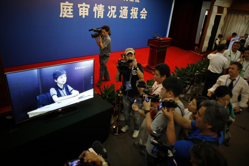 Media Coverage of Bo Xilai
