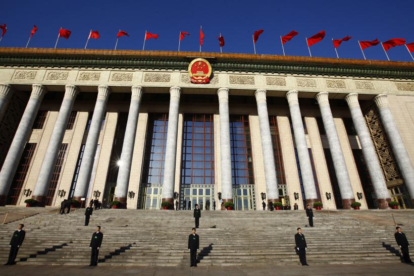 China's party congress