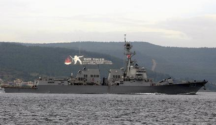 US Truxtun Black Sea 7March2014 2