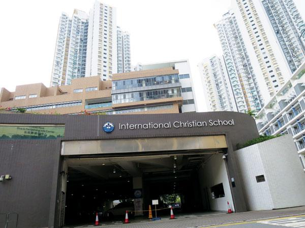 Hong Kong Christian School