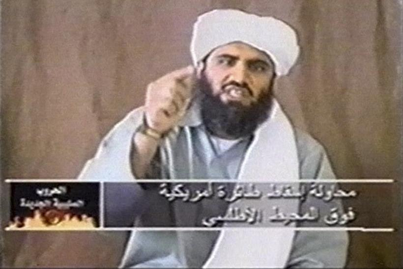 S still image of Abu Ghaith