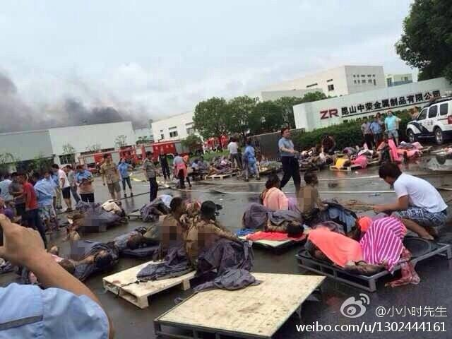 Zhongrong Metal Parts Factory Explosion
