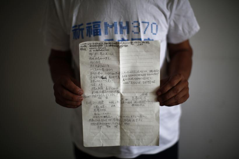 MH370 Disappearance Declared 'An Accident'