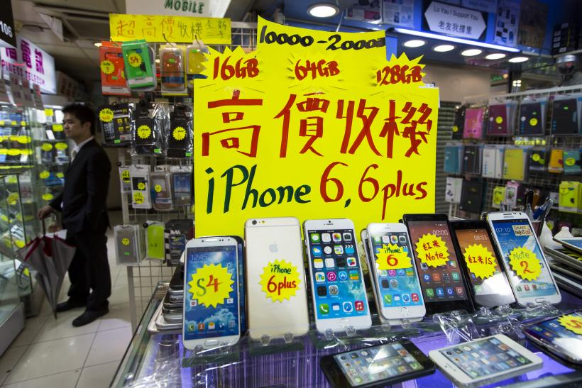 New iPhones To Release In China On Oct. 17