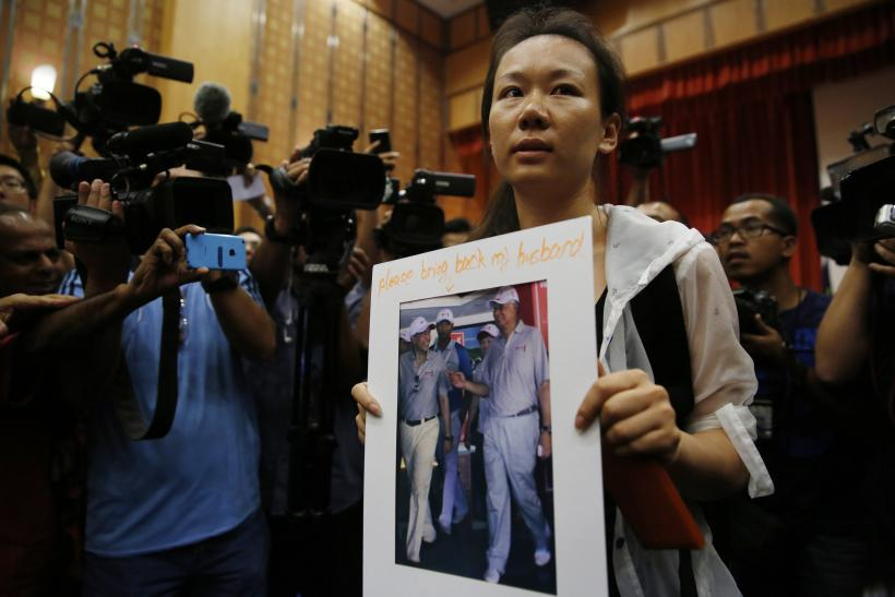 MH370: Jet's Disappearance Declared 'An Accident,' All Aboard Presumed Dead, Search 'Remains A Priority'